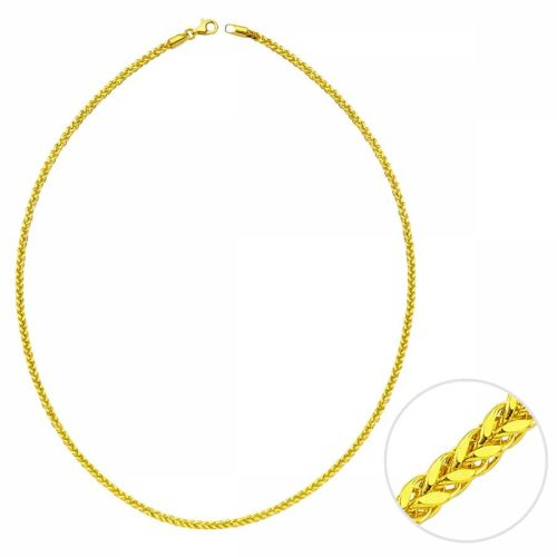 SembolGold - 45 Cm Altın Kare Spiga Zincir
