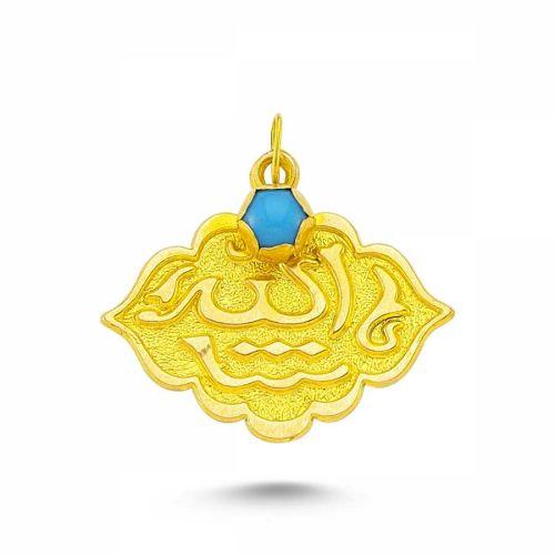 SembolGold - Altın MAŞALLAH Tefsiri Maşallah SK42-743698