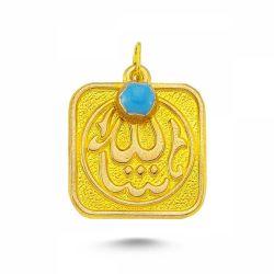 SembolGold - Altın MAŞALLAH Tefsiri Maşallah SK42-743700