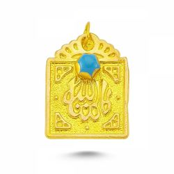 SembolGold - Altın MAŞALLAH Tefsiri Maşallah SK42-743692
