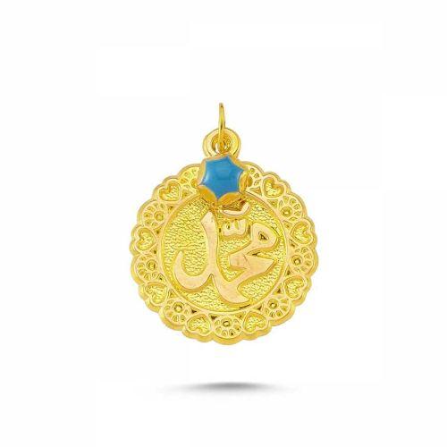SembolGold - Altın MAŞALLAH Tefsiri Muhammed (sav) SK42-743706