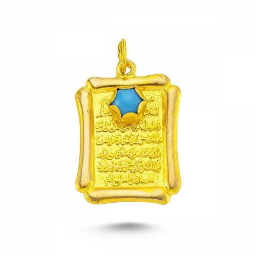 SembolGold - Altın Nazar Ayeti Tefsiri Maşallah SK142-743694