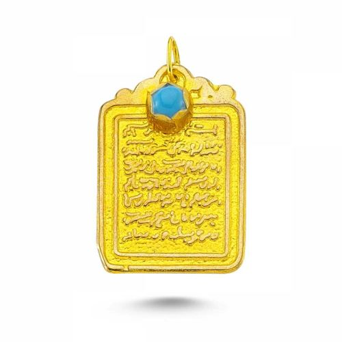 SembolGold - Altın Nazar Ayeti Tefsiri Maşallah SP513205