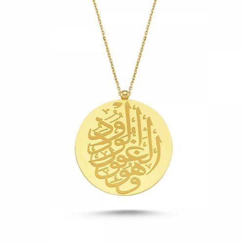 SembolGold - Altın Plaka Dua Kolye