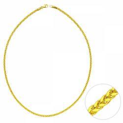 SembolGold - 50 Cm Altın Kare Spiga Zincir
