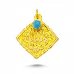SembolGold - Altın MAŞALLAH Tefsiri Maşallah SK42-743691