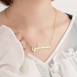 Altın Arapça Kolye 14K Sarı Altın 4.0 cm Uzunluk - Thumbnail