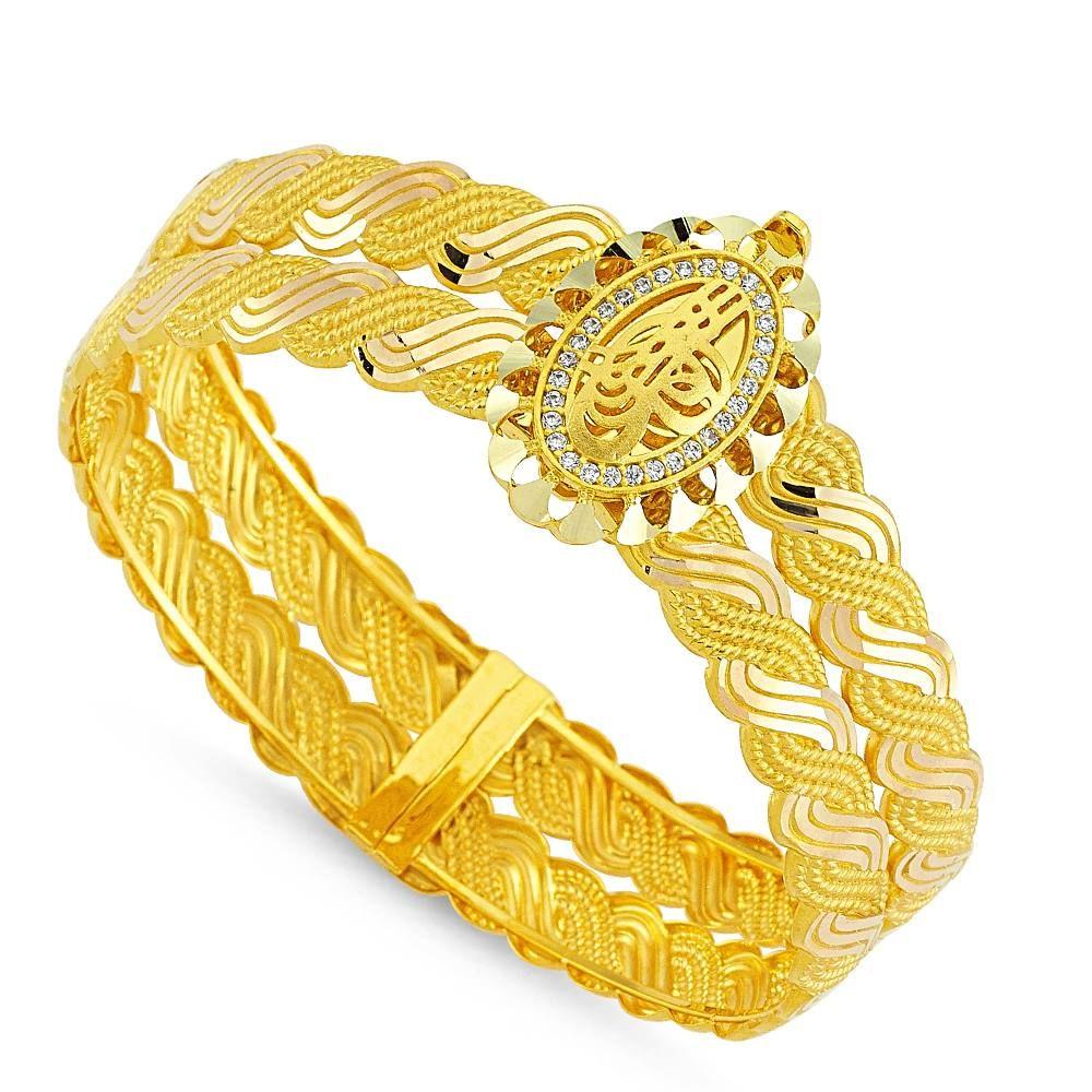 Altın Erzurum Kelepçe Oval Tuğralı