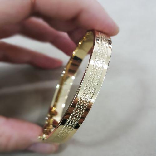 SembolGold - Altın Kelepçe 14K Versage 8 mm (1)