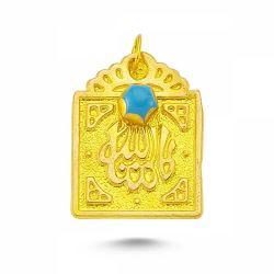 SembolGold - Altın MAŞALLAH Tefsiri Maşallah SK42-743693