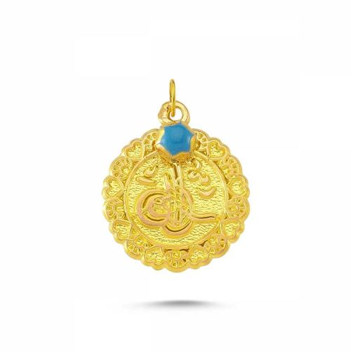 SembolGold - Altın MAŞALLAH Tefsiri Tuğra SK42-743705