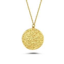 SembolGold - Altın Mühür Kolye ( Çift Taraflı ) MH42-5824