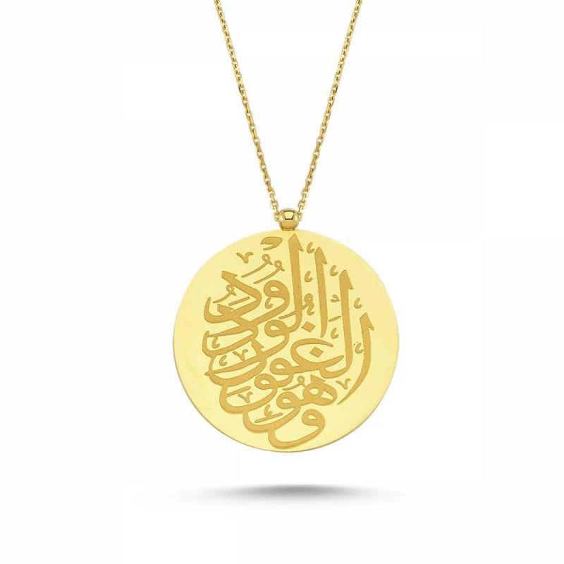 Altın Plaka Dua Kolye