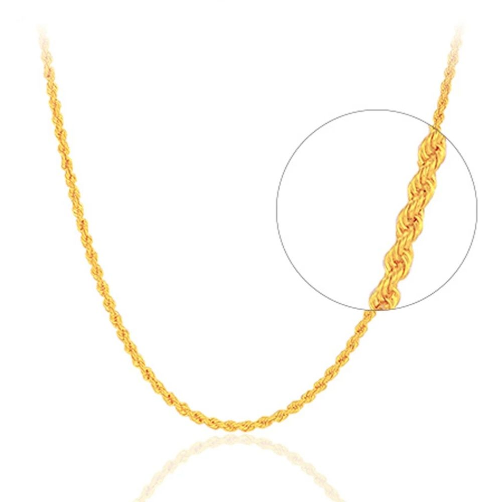 Altın Zincir Halat Yaldızlı 55 cm 14 Ayar 3.0 mm