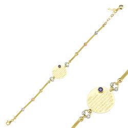 SembolGold - Plaka Altın Bileklik 14K Gold Dorikalı Ayetel Kürsi